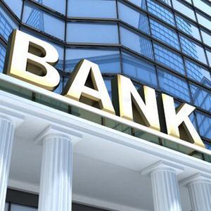 Банки Зюзельского