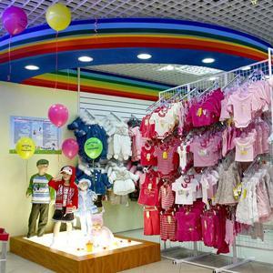 Детские магазины Зюзельского