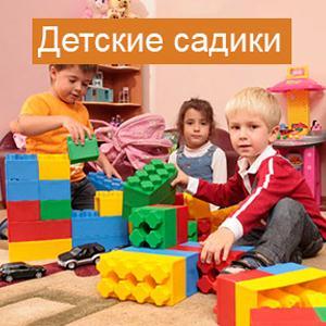 Детские сады Зюзельского