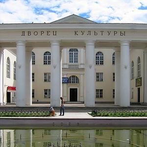Дворцы и дома культуры Зюзельского