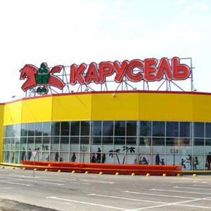 Гипермаркеты Зюзельского