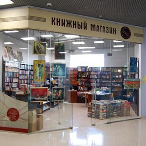 Книжные магазины Зюзельского