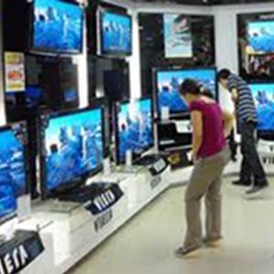 Магазины электроники Зюзельского