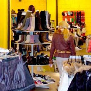 Магазины одежды и обуви Зюзельского