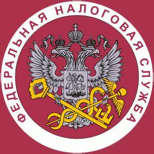 Налоговые инспекции, службы Зюзельского