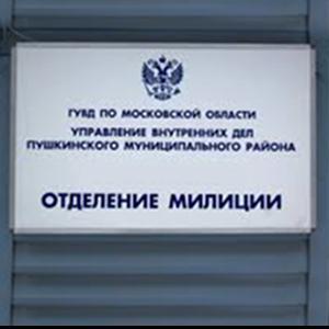 Отделения полиции Зюзельского