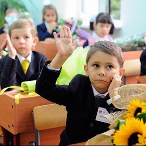 Школы Зюзельского
