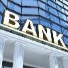 Банки в Зюзельском