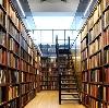 Библиотеки в Зюзельском