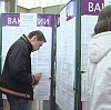 Центры занятости в Зюзельском