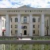 Дворцы и дома культуры в Зюзельском