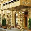 Гостиницы в Зюзельском