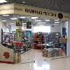 Книжные магазины в Зюзельском