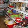 Магазины хозтоваров в Зюзельском