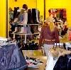Магазины одежды и обуви в Зюзельском