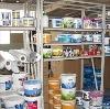 Строительные магазины в Зюзельском