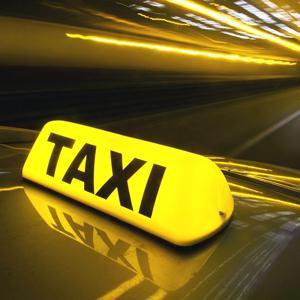 Такси Зюзельского