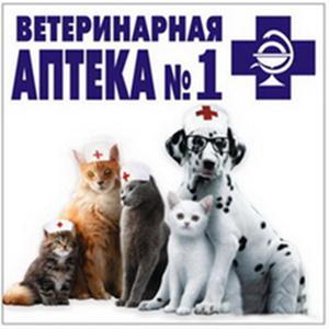Ветеринарные аптеки Зюзельского